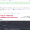 PyQ内でPythonやプログラミングの疑問を解決できる、質問と回答機能をリリースしました