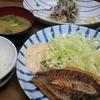 小田保で白ムツのバター焼き
