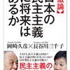 じじぃの「科学・芸術_90_御成敗式目の制定(北条泰時)」