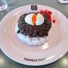 【渋谷カレー】Triangle Curry