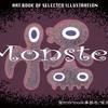 アートブック「Monster」の宣伝2