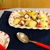 イタリア風タコとじゃがいものサラダ&レモン風味のタコのマリネ【作り方】