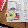 2年生:算数 九九の円盤