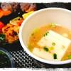 【当選】日清『麺なしラーメン 豚骨豆腐&担々豆腐』のモニターになった。