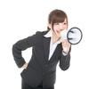女性必見!「生理的に無理」な女性べスト3【衝撃!】