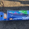 Major Craft / jigpara surf