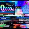 【難易度 ★★★★☆】『虹』を100点取ったので解説します!