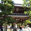 日本三文殊のひとつ 智恩寺(天橋立)