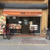 大国町 冷麺館