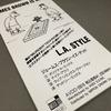 曲名:James Brown Is Dead | L.A. Style