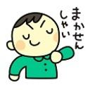 博多っ子社労士日記