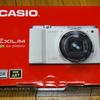 デジカメを買いました。  「CASIO EXILIM EX-ZR800」