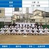 元巨人軍!木村拓也コーチの息が高校球児として廿日市高校でプレーしている。