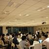 #13 市ヶ谷Geek★Night 「GCPはじめました。Google Cloud Platform特集」レポート