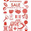 【西荻窪本店】30周年記念セールのお知らせ【30th Anniversary SALE】