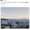 【地震雲】11月4日~5日にかけて日本各地で『地震雲』の投稿が相次ぐ!中には『断層形』と見られる雲も!『Love Me Do』・『ジュセリーノ』氏など著名な予言者が11月中に強い地震を予言!2020年発生説のある『首都直下地震』・『南海トラフ地震』にも要警戒!