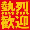 日本語ラップ is …?