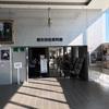 焼津文化会館内にある歴史民俗資料館のオススメ情報をご紹介!!
