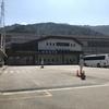 新潟歩き旅Day8~9