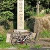 イルローザの森→中津の峰