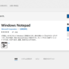Windows10 Insider Preview Build 19037リリース