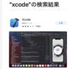 2021-m1 : セッティング前の事前準備 (macOS) : BYOD PC のセッティング