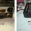 IC-270の修理です