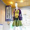 ナナちゃんコスチューム秋のおでかけは名古屋祭り