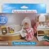 シルバニア スモールバスルームセット&ラグジュアリートイレ