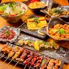 【オススメ5店】近江八幡市・東近江市(滋賀)にある焼き鳥が人気のお店