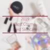 【2019ベスコス】2019年でお気に入り•定番入りのアイテムを紹介