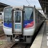 予約 KATO 10-1628 JR四国N2000系 特急「うずしお4号」5両セット【特別企画品】(Y35-0)