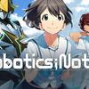 「ROBOTICS;NOTES(ロボティクス・ノーツ)」をアニメを見始めたおっさんが見てみた!【感想・評価★★★★☆】