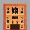 新作スマホゲームの箱入り娘2が配信開始!