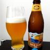 ゴールドクリフIPAがフルーツフルーツ美味い | アメリカ産クラフトビール