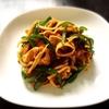 【雑穀料理】板麩を使ったチンジャオロースの作り方【レシピ】