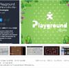 【新作アセット】はじめてゲーム開発する初心者や学校の教材にピッタリ!画像で機能がわかる30以上のコンポーネントを組み立てて2Dゲーム開発するUnity公式サンプルプロジェクト「Unity Playground」