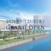 #613 結婚式場「ララシャンスガーデン東京ベイ」は2020年9月25日オープン 本格フレンチレストランに期待