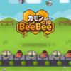 【養蜂場経営放置ゲームアプリ】カモンBeeBeeの全ハチ・マシン・攻略・レビュー・まとめ