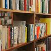 本の魅力、本を読むことはメリットしかないぞー!というお話