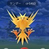 「Pokemon GO」でフィールドリサーチでもらえるポケモンが変わりました