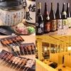 【オススメ5店】東大阪市・八尾市・平野・大東市(大阪)にある鳥料理が人気のお店