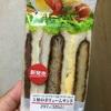 サークルKサンクス  5層のボリュームサンド 食べてみました