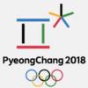 平昌オリンピック中止が決定秒読み状態⁉︎チケットが全く売れない理由が想像以上にヤバイ。韓国の実態、まとめ。