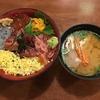 静岡・三島で空中散歩と美味しい魚を堪能☆