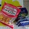 おすすめ簡単朝食メニュー!!冷凍フルーツのすすめ!!