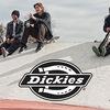 Dickies ディッキーズ 874 〜 定番中の定番ワークパンツをオシャレに着こなす