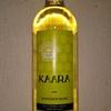 今日のワインはチリの「カーラ ソーヴィニヨンブラン」1000円以下で愉しむワイン選び(№37)