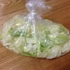 【ラク家事:料理】野菜はまとめて洗って切って、軽く塩をふって保存