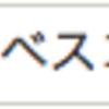 【配当金】インベスコ 6.22ドル
